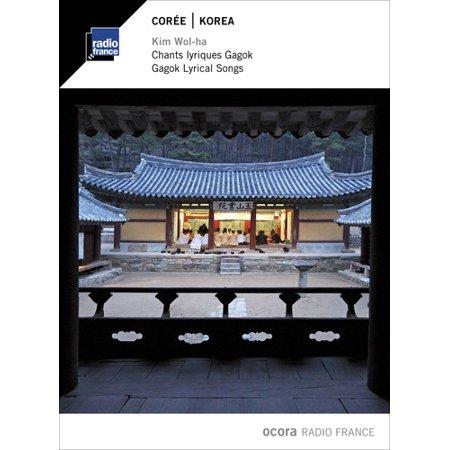 Korea Gagok Lyrical Songs