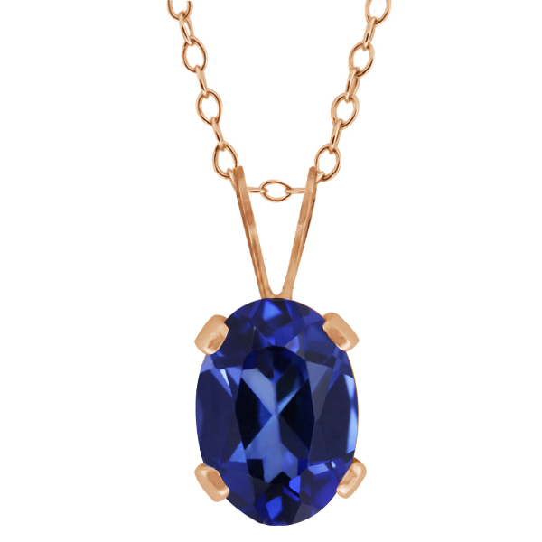 1.03 Ct Blue Simulated Sapphire 925 Rose Gold Plated Silver Pendant With Chain