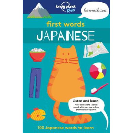 First Words: Japanese : 100 Japanese Words to - Japanese Word For Halloween
