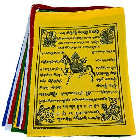 Wind Horse Tibetan Prayer Flags From Nepal Set of 10