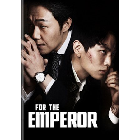 For the Emperor (DVD) ()