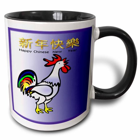 3dRose Image of Funny Violet Rooster with New Year In Chinese Writing - Two Tone Black Mug, - Japan China Violets