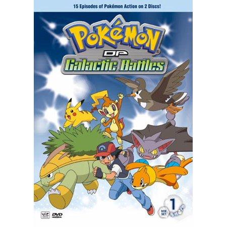 Pokemon (Video): Pokemon Diamond & Pearl Galactic Battles Volume 1 (Other) ()