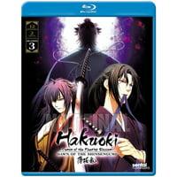 HAKUOKI-DAWN OF THE SHINSENGUMI-SEASON 3 COMPLETE COLLECTION (BLU-RAY) (Blu-ray)
