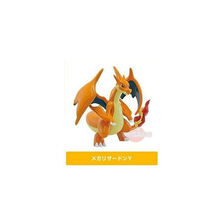 Official Pokemon Charizard 4
