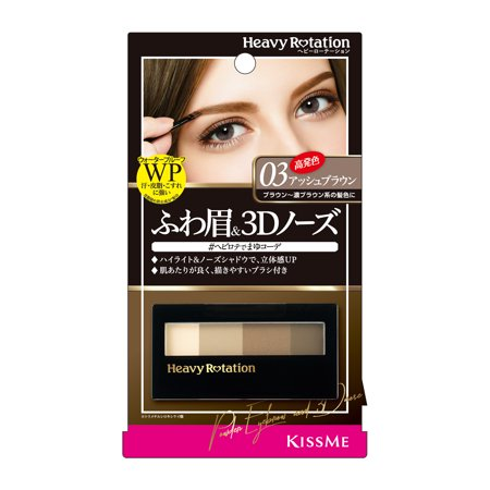 Kiss Me Heavy Rotation Powder Eyebrow & 3D Nose, 03 Ash (Best Cheap Eyebrow Powder)