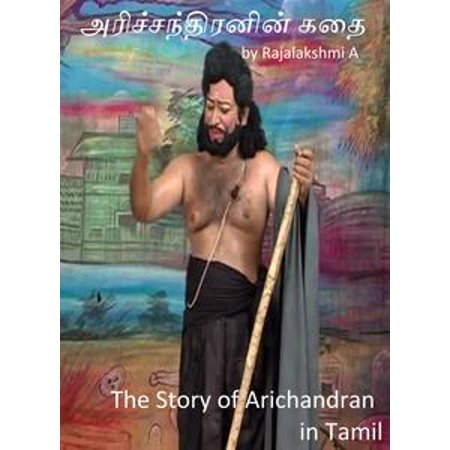 The story of Arichandran in Tamil - - Halloween Meaning In Tamil