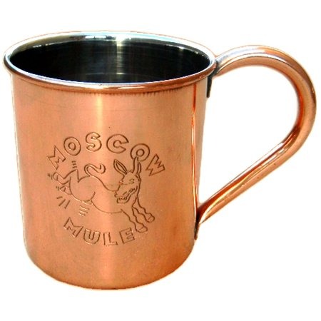14 oz Standard Original Trademarked Moscow Mule Copper