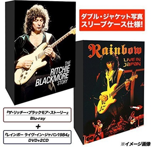 Live in Japan 1984: Limited Edition (Blu-ray)
