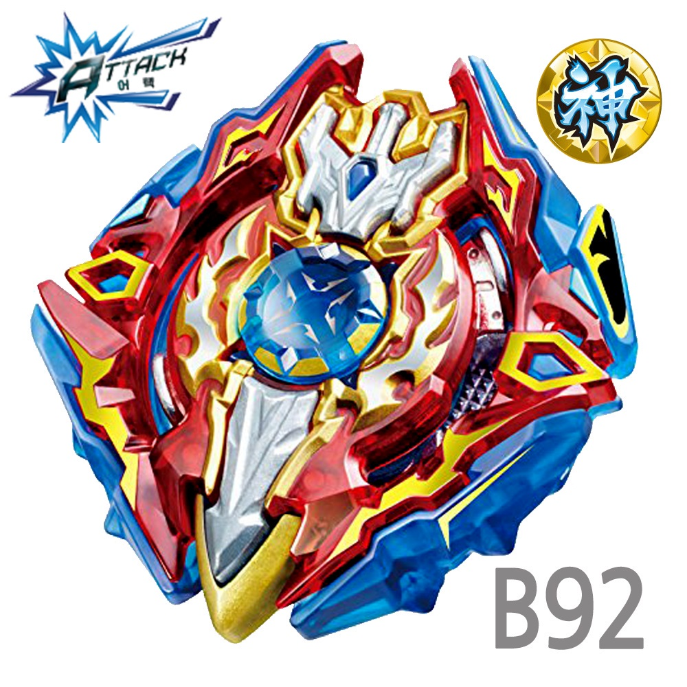 [TOY] N Youngtoys Beyblade Burst B92 Zeke Excalibur.1lr by