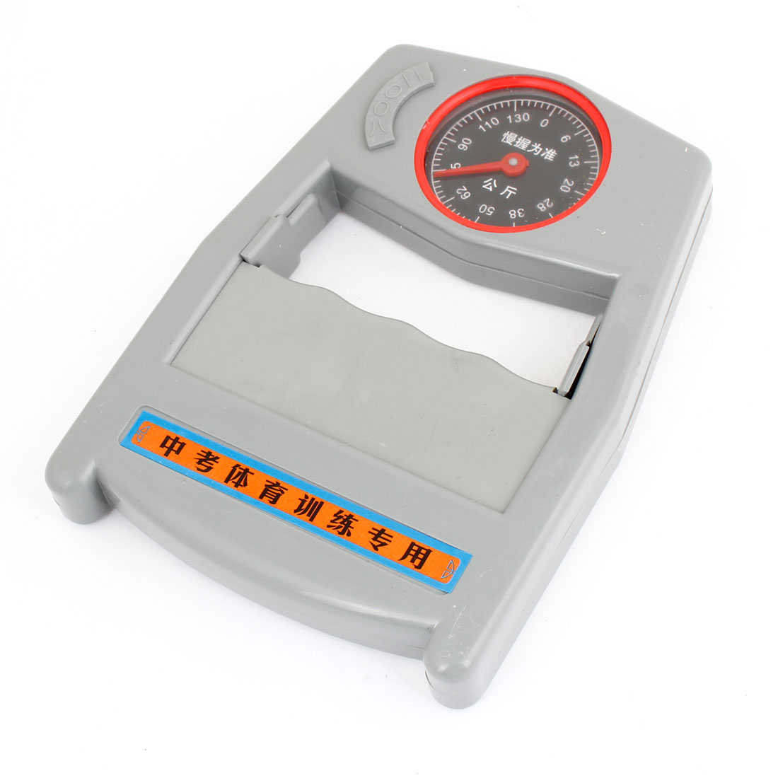 Portable Grip Dynamometer for Grip Strength Measurement 0-130Kg/286Lbs Range