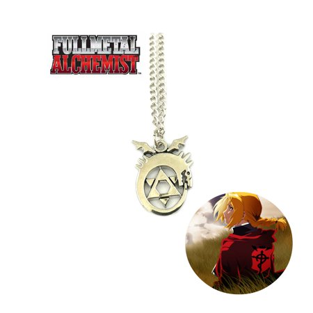 Full Metal Alchemist Necklace Pendant -Ouroboros - Anime Manga Game TV Series Cosplay by Superheroes (Necklace Game)