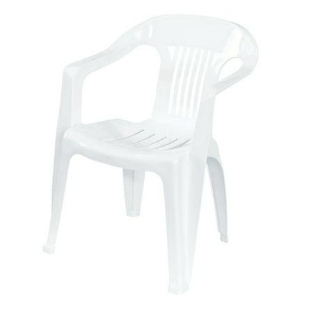 Us Leisure Low Back Chair White Walmart Com