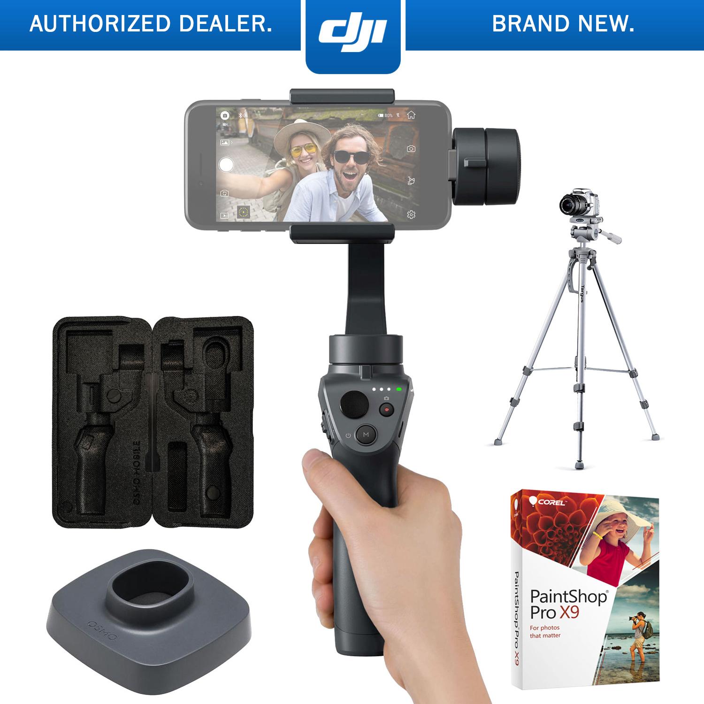 Best Gimbals - DJI Osmo Mobile 2 Handheld Smartphone Gimbal Stabilizer Review