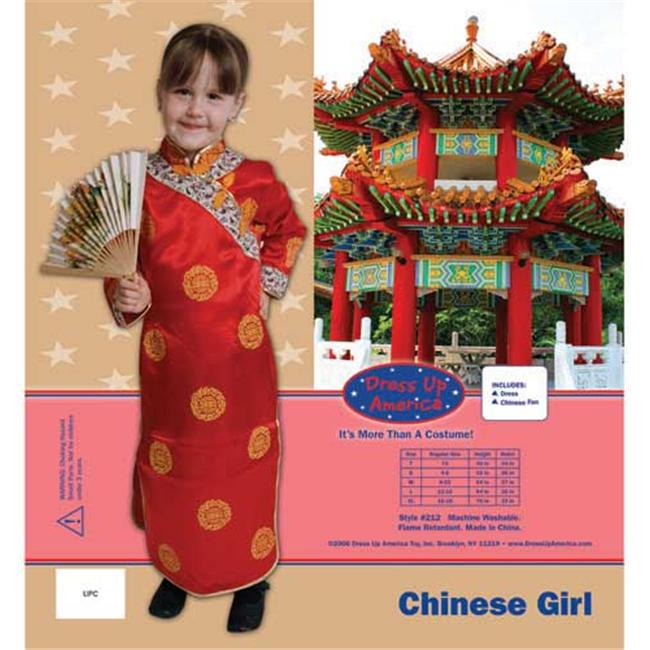 Dress Up America Chinese Girl Dress Up Costume Large 12-14 212-L