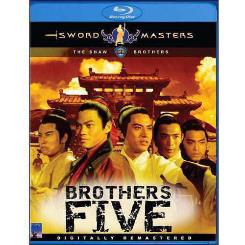 Brothers Five (Blu-ray) (Mandarin) (Widescreen)
