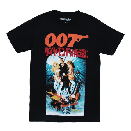 - James Bond 007 Diamonds Are Forever Japan Mighty Fine Movie Adult T-Shirt Tee
