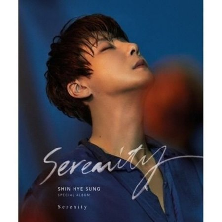 Shin Hye Sung-[Serenity] Color Ver. CD
