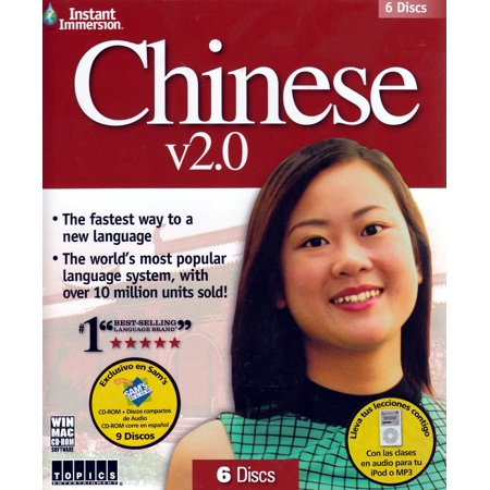 Instant Immersion Chinese 2 0   6 Disc Set