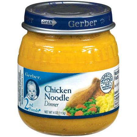 Gerber Gerber 2nd Foods Chicken Noodle Dinner 4 Oz Walmart