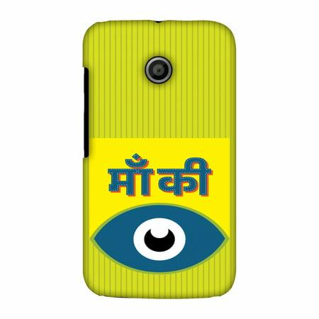 Motorola Moto E XT1022 Case - Maa Ki Aankh, Hard Plastic Back Cover. Slim Profile Cute Printed Designer Snap on Case with Screen Cleaning Kit ()