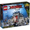 Deals on LEGO Ninjago Temple of The Ultimate 1403 Piece Ultimate Weapon 70617