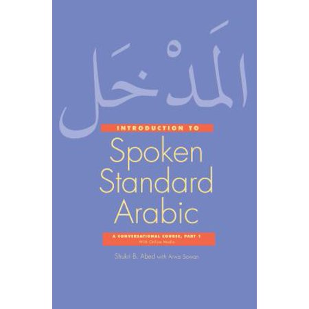 Introduction To Spoken Standard Arabic  A Conversational Course  With Online Media