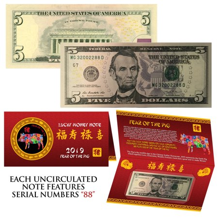 2019 Lunar Chinese New YEAR of the PIG Lucky U.S. $5 Bill w/ Red Folder - S/N - Luck Pig