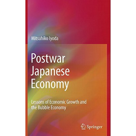 Postwar Japanese Economy : Lessons of Economic Growth and the Bubble Economy