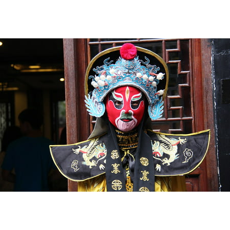 Cultural Costumes (Laminated Poster China Cultural Colorful Face Mask Costume Show Poster Print 24 x)
