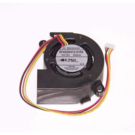 Epson Power Supply Fan Specifically For PowerLite 1716, 1720, 1725, 1730W, 1735W