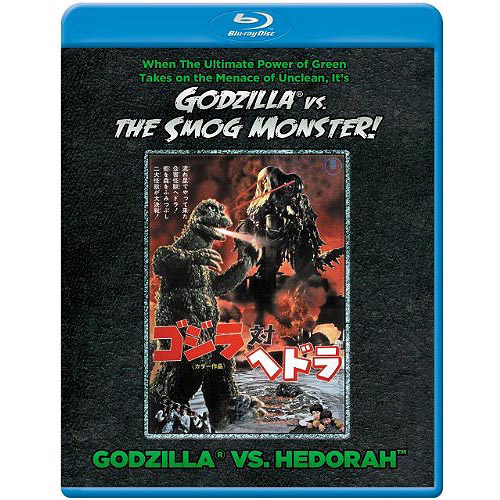 Godzilla On Monster Island (AKA: Godzilla Vs. Gigan) (Japanese) (Blu-ray)
