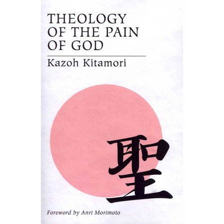 Theology of the Pain of God