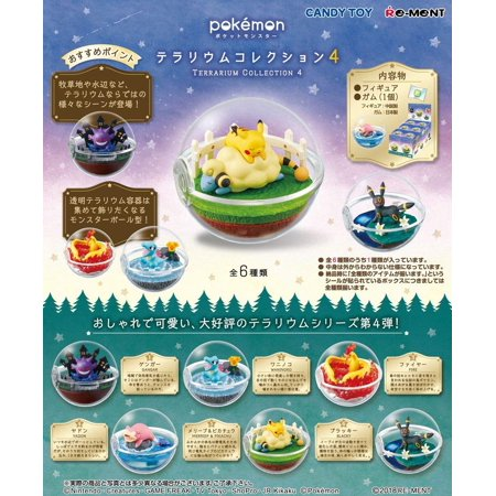 Re-Ment Pokemon Terrarium Collection Series 4 Complete Full Box Set 6 (Pci Series)