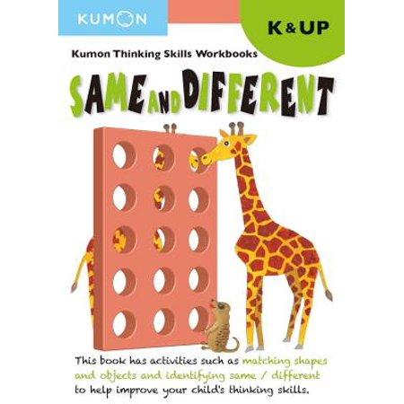 Kindergarten Same and Different](Halloween Short Story Kindergarten)