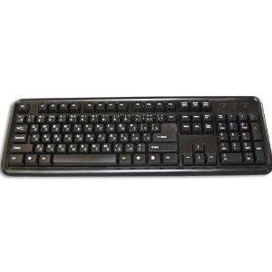 Datacal Enterprises, Llc - Datacal Russian And English Bilingual Black Keyboard