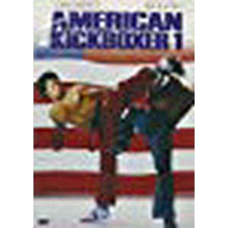 American Kickboxer 1 (Full Frame)
