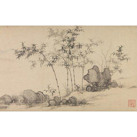 Bamboo Grove Poster Print By Shen Xun  Circa 1400   18 X 24