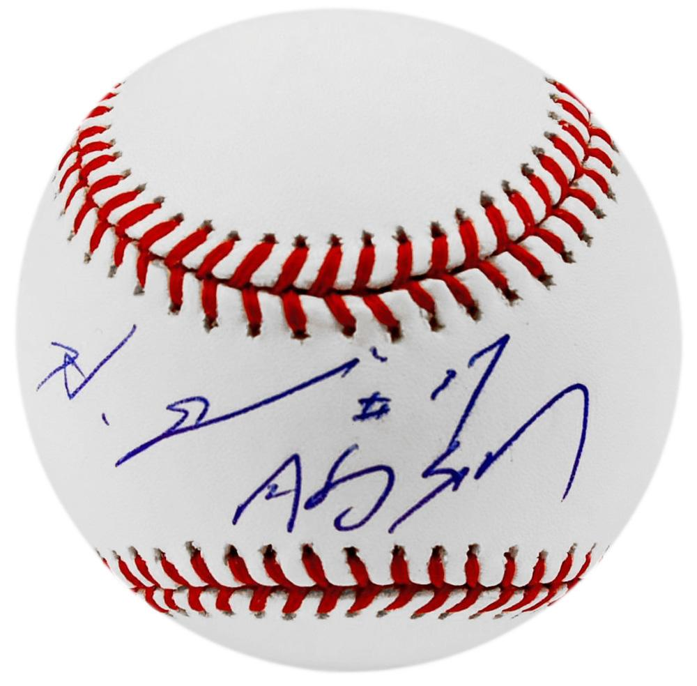 Hideki Okajima Signed Baseball - English and Japanese - JSA Certified