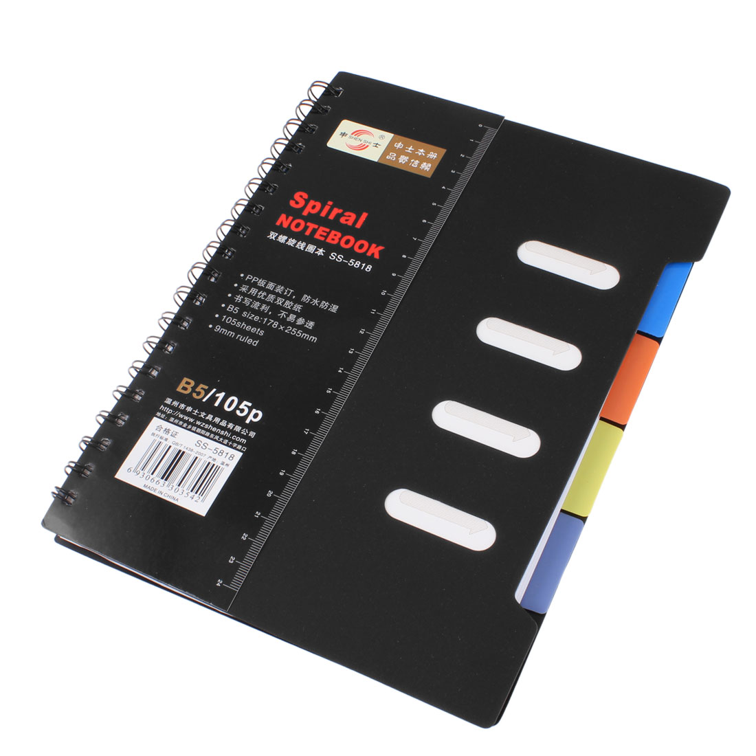 178mm x 255mm Plastic Cover Wire Bound Notebook for Students