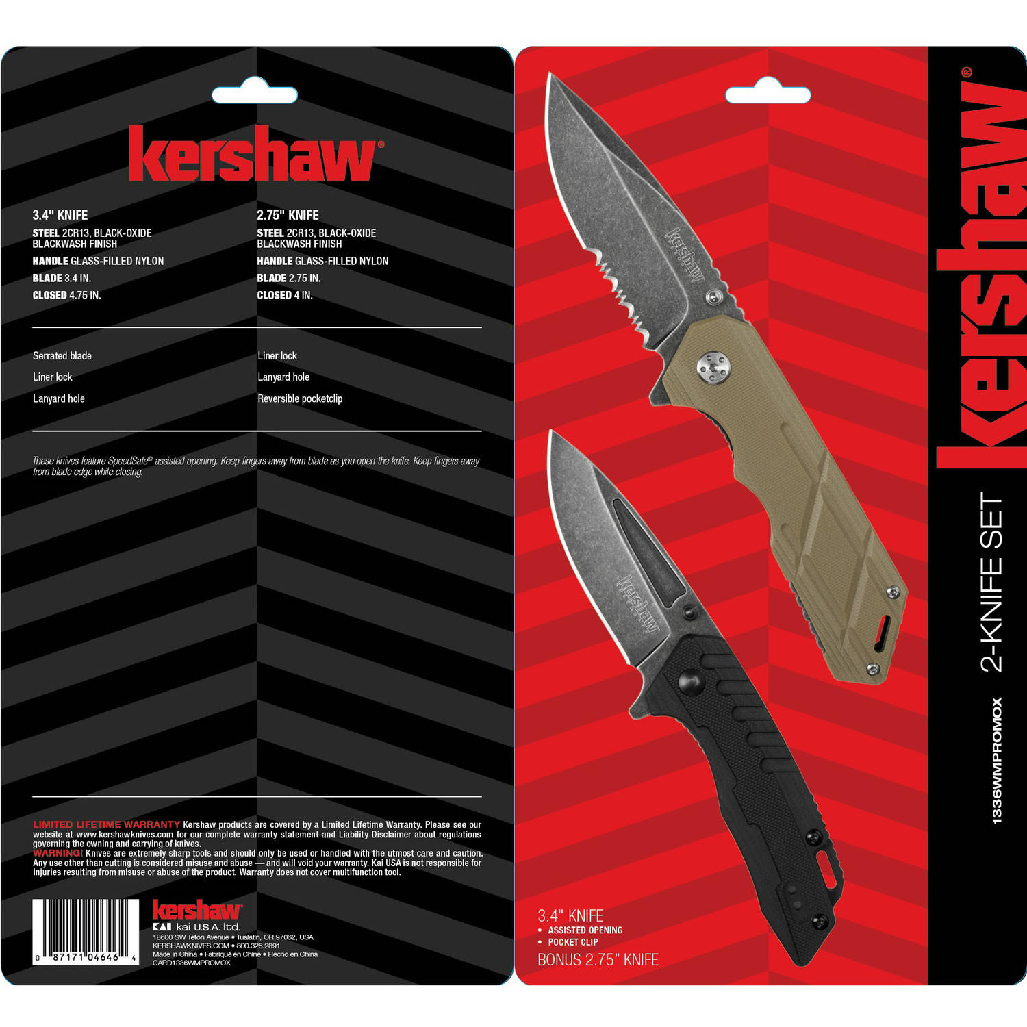 Kershaw 2-Piece Knife Set by