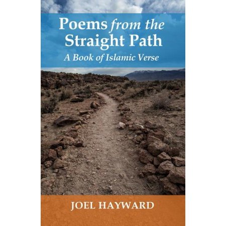 Poems From The Straight Path