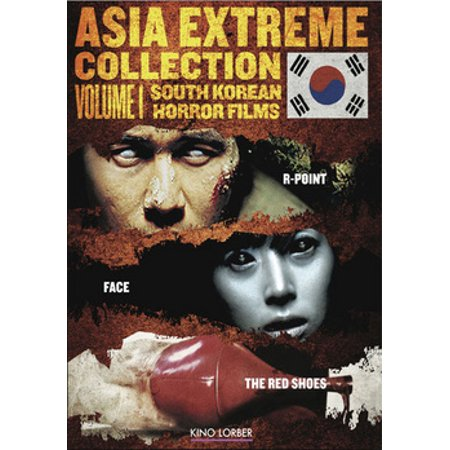 Asia Extreme Collection Volume 1: South Korean Horror Films (DVD)