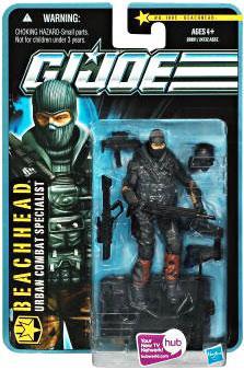 GI Joe Pursuit of Cobra City Strike Beachhead Action Figure by