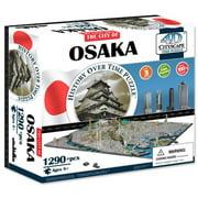 Brybelly TCYS-10 4D Osaka, Japan Cityscape Time Puzzle