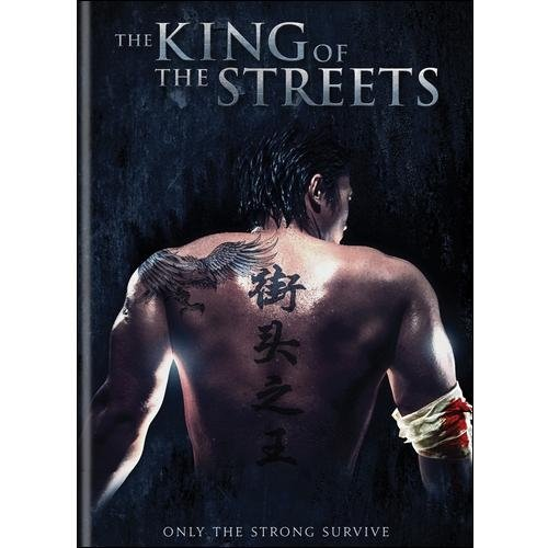 The King Of The Streets (Chinese) (Widescreen)