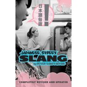 Japanese Street Slang : Completely Revised and Updated