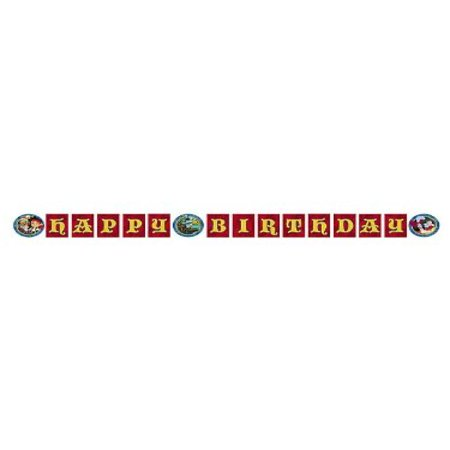Pirate Party Decorations (Jake & the Never Land Pirates Happy Birthday Banner)