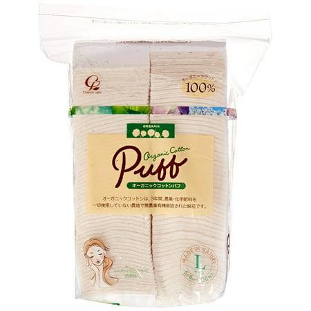 Trim Organic Cotton - Cotton Labo ORGANIC Cotton Puff Size L (120pc)