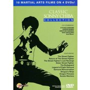 Classic Sonny Chiba Collection (Full Frame / Widescreen)